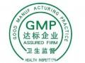 "GMP检查""中枪"" 药企国际化尚需修炼"