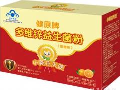 宝宝消化医药招商网推荐小葵花天使多维锌益生菌粉