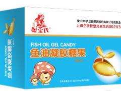 医药招商网聪宝氏鱼油凝胶糖果提升宝宝智力