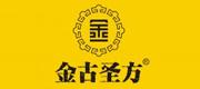 河南金古圣方生物科技开发有限公司