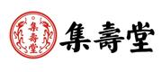 北京集寿堂健康产业科技有限公司