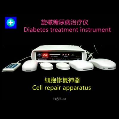 旋磁糖尿病治疗仪