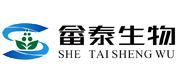 江西畲泰生物科技有限公司