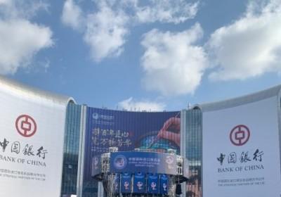 2019年AUCOKO尤可可出席进博会 乳铁品牌第二届进博会盛大开幕