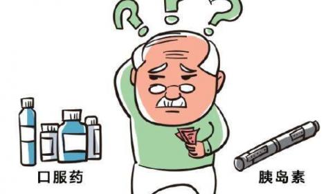 胰岛素的正确保存,你真的会吗?