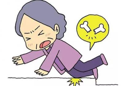 老年人骨质疏松吃保健品有用吗 保健