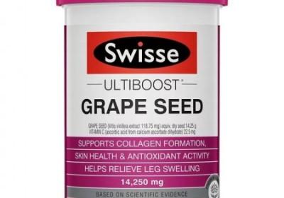 澳洲swisse葡萄籽会有副作用吗 服用多久能看到效果