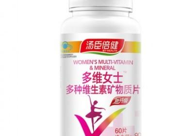 女人必吃的十大保健品 详解10个保健品女性必选