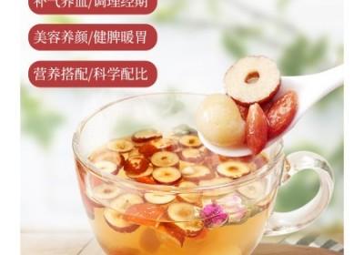 患内分泌失调吃什么食物好 这4种水果