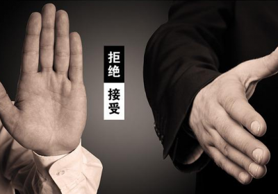 肾虚症状可以观察指甲