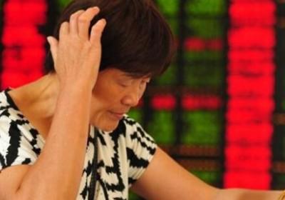 股票账户为什么无法销户 这是什么原因导致的